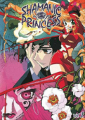 Shamanic Princess - Vol.1/2