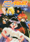Slayers - Vol.4/6