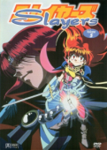 Slayers - Vol.5/6