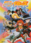 Slayers - Vol.6/6