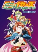 Slayers Excellent (Digipack)