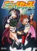Slayers Great (Digipack)