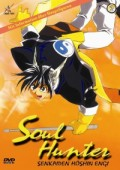 Soul Hunter - Vol.2/5