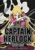 Space Pirate Captain Herlock: The Endless Odyssey - Vol.2/3