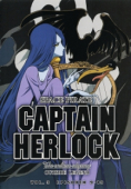 Space Pirate Captain Herlock: The Endless Odyssey - Vol.3/3