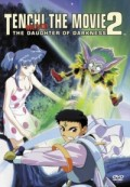 Tenchi Muyo! - The Movie 2: The Daughter Of Darkness