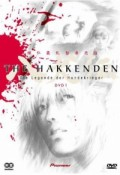 The Hakkenden - Vol.1/4