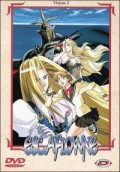 The Vision of Escaflowne - Vol.2/6