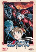 The Vision of Escaflowne - Vol.3/6