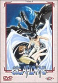 The Vision of Escaflowne - Vol.4/6