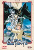 The Vision of Escaflowne - Vol.5/6