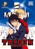 Trigun - Vol.2/6 (Digipack)