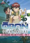Oban Star-Racers - Vol.03