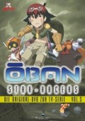 Oban Star-Racers - Vol.05