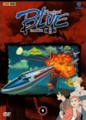 Project Blue Earth SOS - Vol.1/3