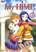 My-Hime - Vol.6/6