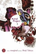 Astral Project - Bd.03