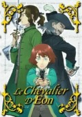Le Chevalier D'Eon - Vol.2/8
