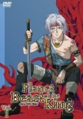 Planet of the Beast King - Vol.1/3