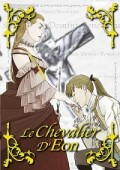 Le Chevalier D'Eon - Vol.4/8