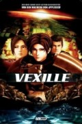 Vexille - Limited Edition
