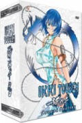 Ikki Tousen: Dragon Destiny - Vol. 1/4: Limited Edition + Sammelschuber