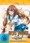 Ikki Tousen: Dragon Destiny - Vol. 4/4