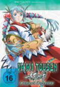 Ikki Tousen: Dragon Destiny - Vol.2/4