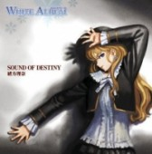 White Album - Character Song: Vol.02 (Ogata Rina)