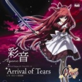 "11eyes -Tsumi to Batsu to Aganai no Shoujo- - OP: ""Arrival of Tears"""