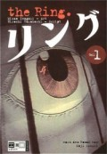 The Ring - Bd.01