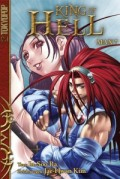 King of Hell - Bd.19-21: Max-Ausgabe