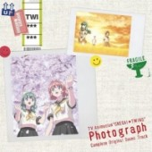 Onegai Twins: Photograph - Complete OST