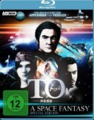 To: A Space Fantasy [Blu-ray]