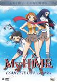 My-Hime - Complete Collection