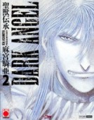 Dark Angel - Bd.02