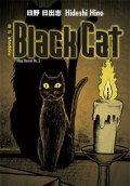 Hino Horror - Bd.03: Black Cat