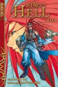 King of Hell - Bd.25-27: Max-Ausgabe