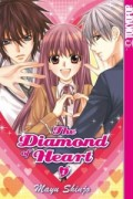 The Diamond of Heart - Bd.01