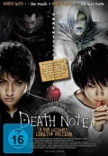 Death Note - Ultimate Limited Edition