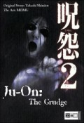 Ju-On: The Grudge - Bd.02