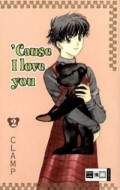 'Cause I love you - Bd.02