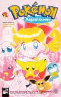 Pokémon: Magical Journey - Bd.01