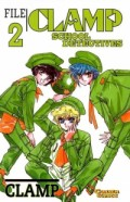 Clamp School Detectives - Bd.02