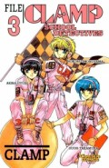 Clamp School Detectives - Bd.03