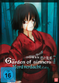 The Garden of Sinners - Film 2: Mordverdacht (Teil 1) (inkl. CD-Soundtrack)