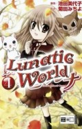 Lunatic World - Bd.04