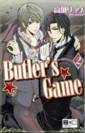 Butler's Game - Bd.02