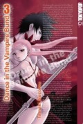Dance in the Vampire Bund - Bd.03