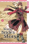 Young Bride's Story - Bd.01